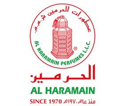 Picture for category  Al Haramain