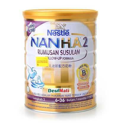 Picture of Nestle NAN H.A. 2 (800g)