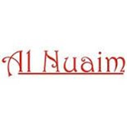 Picture for category Al Nuaim Brands