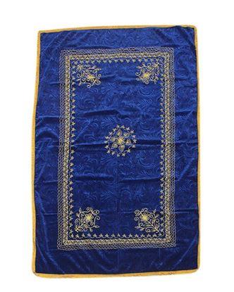 Picture of Muslim Prayer Embroarder Plain Khatiar Gilap Janamaz Saudi - Blue