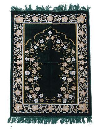 Picture of Muslim Prayer Janamaz - Dark Green