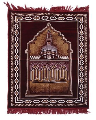 Picture of Muslim Prayer Janamaz - Dark Maroon