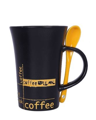 Picture of  Coffee Mug - Black