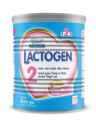 Picture of Nestle LACTOGEN 2 Tin(Infant Formula With Iron)-400gm