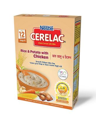 Picture of NESTLÉCERELAC Rice & Potato With Chicken Stage 4,(12 months+) BIB-400gm