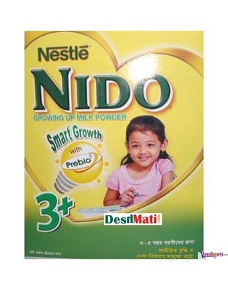Picture of Nestle NIDO 3+ Fortified Full Cream Milk Powder 350 gm