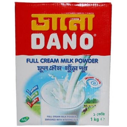 Picture of Dano Milk Powder1kg Pack