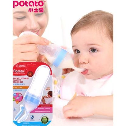 Picture of  Baby Market Easy Squeeze Baby Feeder