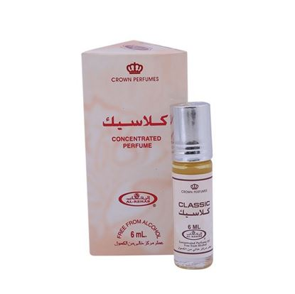 Picture of Muslim Islamic Classic Attar - 6 ml.