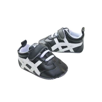 Picture of Zarossa Black and White PU Leather Sneaker For Boys