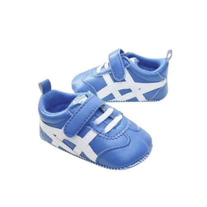 Picture of Zarossa Blue and White PU Leather Sneaker For Boys