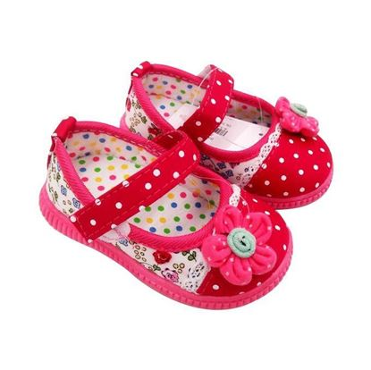 Picture of Kids and Mom Bazar BABY SANDAL (C-15-3)