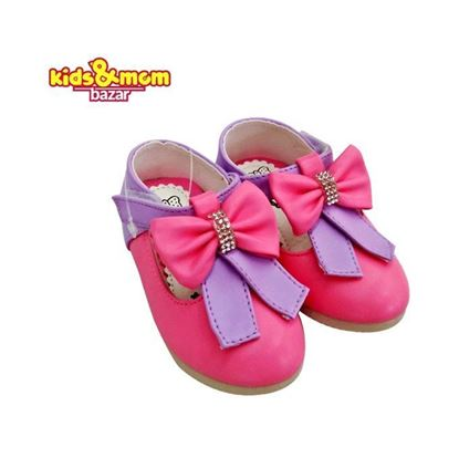 Picture of Kids and Mom Bazar Baby Pump Shoes (806P)