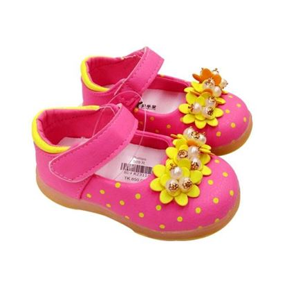 Picture of  Kids and Mom Bazar Pink Shoes for Girls