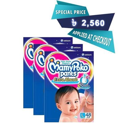 Picture of MamyPoko Pack of 3 Pants Baby Diaper L (9-14 kg) - 48 Pcs
