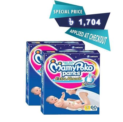 Picture of MamyPoko Pack of 2 Pant Extra Absorb - Small (4-8kg) - 60 Pcs