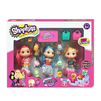 Picture of  Baby Girl Supermarket Toy - Multi-color