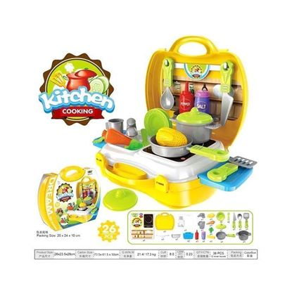 Picture of Tableware Suitcase Toy - Multi-color