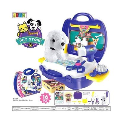 Picture of  Pet Suitcase Toy - Purple
