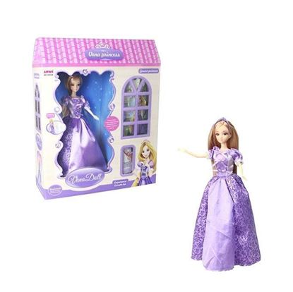Picture of  Intelligent Remote Control Doll - Purple