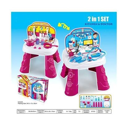 Picture of Baby Kitchen & Doctor Toy - Multi-color