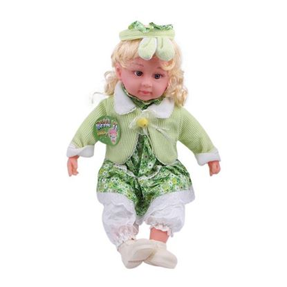 Picture of Arictocrate Talking Baby Doll - Green