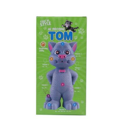 Picture of  Arictocrate Plastic Talking Tom - Grey