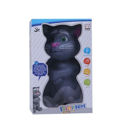 Picture of  Arictocrate Plastic Talking Tom - Slate