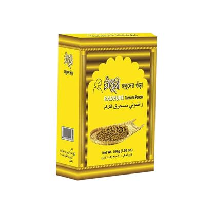 Picture of Radhuni Turmeric Powder 100gm.(Holud)