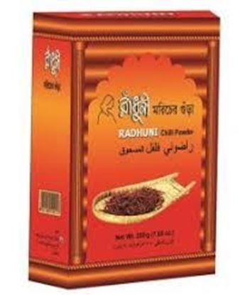 Picture of Radhuni Chili (Morich) Powder 100gm.