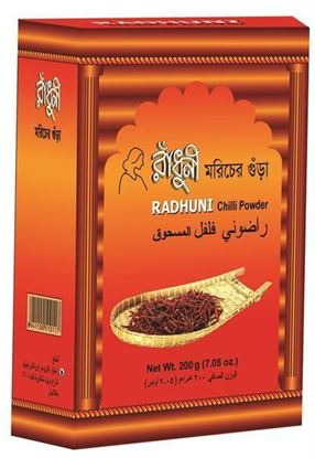 Picture of Radhuni Chili (Morich) Powder 200gm.