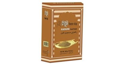 Picture of Radhuni Cumin Powder (Jeera)100gm.