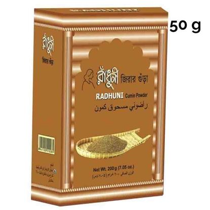 Picture of Radhuni Cumin Powder (Jeera)50gm.