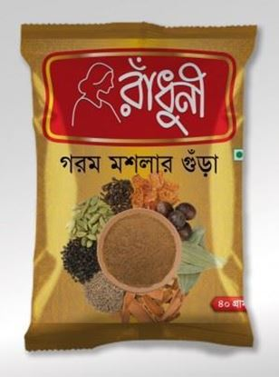 Picture of Radhuni Garam Masala 15gm.