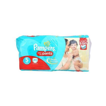Picture of Pampers Value Pack Diaper - Small