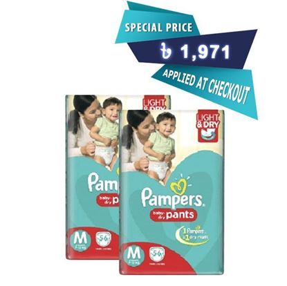 Picture of Pampers Pack of 2 Baby Dry Pant - Medium (7-12kg) - 56 pcs