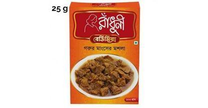 Picture of Radhuni Beef Masala 25gm