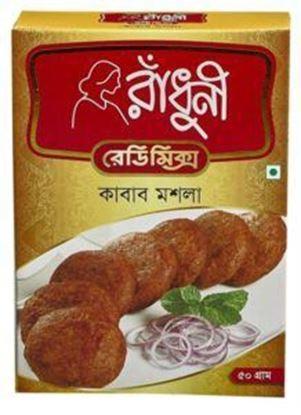 Picture of Radhuni Kabab Masala 100 gm