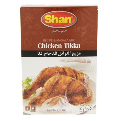 Picture of Shan Chicken Tikka Masala Mix 50 gm
