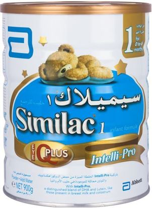 Picture of  Similac 1 Milk Powder 900g