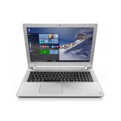 "Picture of Lenovo IP300 6th Gen Core i7-6500U 14"" Laptop - Silver With Free Reve Internet Security"