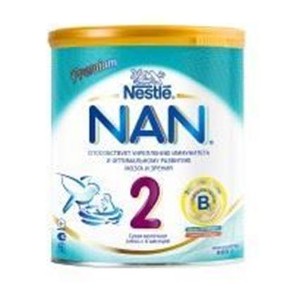 Picture of Nan 2 tin 800g.-Switzerland
