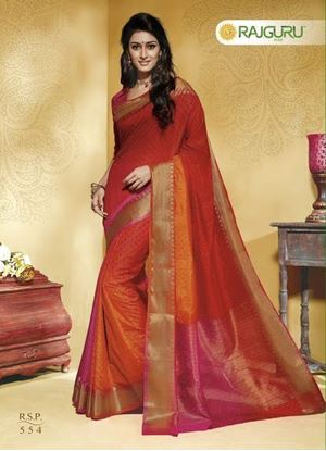 Picture of Original INDIAN Pure Silk Kataan Saree Pink