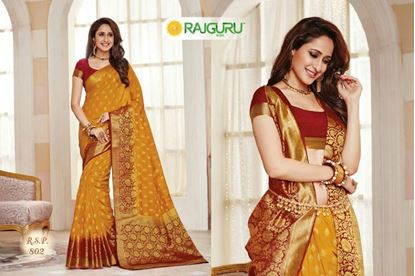 Picture of Original INDIAN Pure Raw-Silk Pallu Kataan