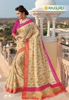 Picture of Original INDIAN PURE SILK PARTY WEAR SAREE