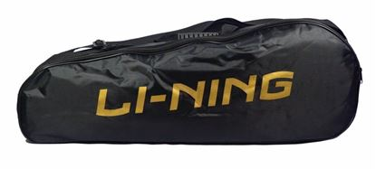 Picture of Li-Ning Double Belt 2-in-1 Thermal Racquet Bag (Yellow)