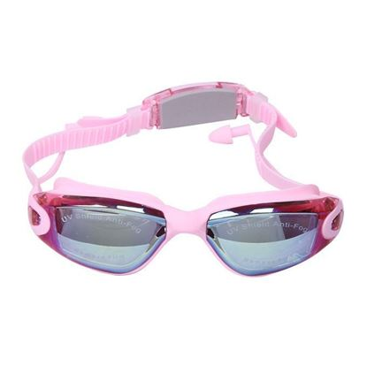 Picture of Swimming Goggles - Pink