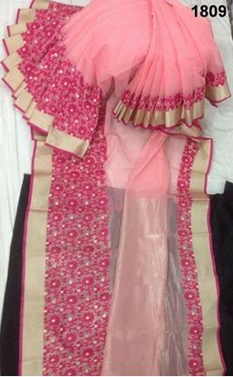 Picture of Half Silk Saree Pink