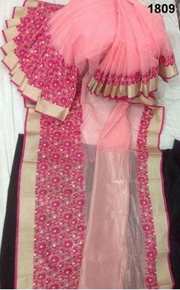 Picture of Half Silk Saree Pink