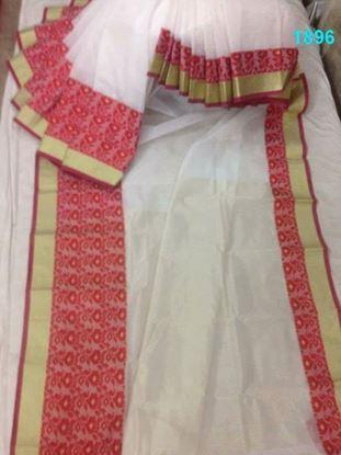 Picture of Half Silk Saree White & Red